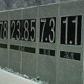 石岡震園009.JPG
