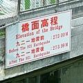 石岡震園014.JPG
