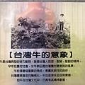 漢翔外人行道013.JPG