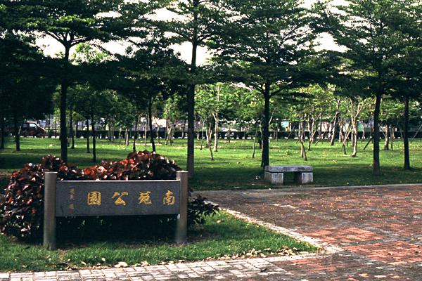 南苑公園006.jpg