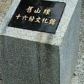9406勝興012.JPG