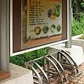 彰南單車道003.JPG