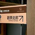 木業館035.JPG