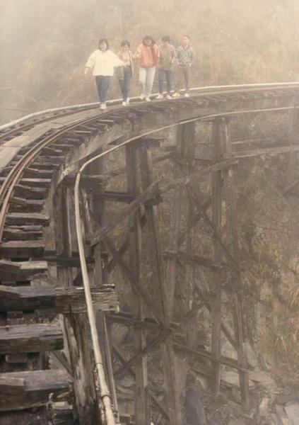 太平山舊鐵道1.jpg
