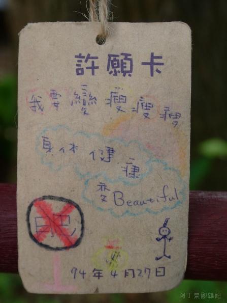 薰衣草森林065.jpg