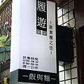 國際街026.JPG