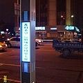 城市光廊088.jpg