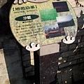 漢翔外人行道004.JPG