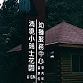 清境農場001.jpg