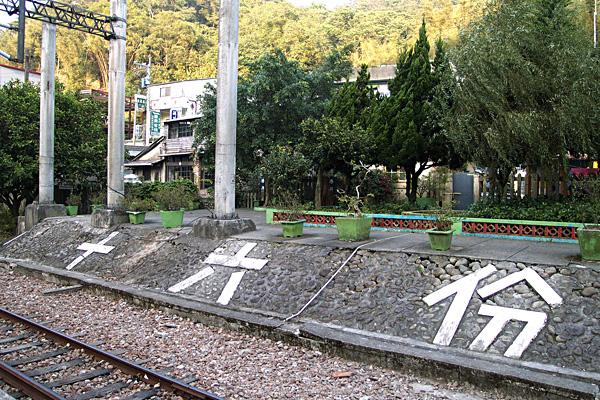 9211勝興009.JPG