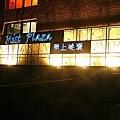 清境商店街夜景003.JPG