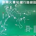 9211勝興004.JPG
