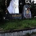 花蓮港6.jpg