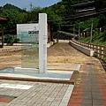 石岡震園004.JPG