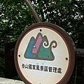彰南單車道009.JPG