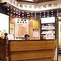 清境商店街夜景008.JPG