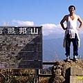 馬拉邦山002.JPG