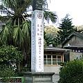 9211勝興008.JPG
