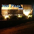 清境商店街夜景001.JPG