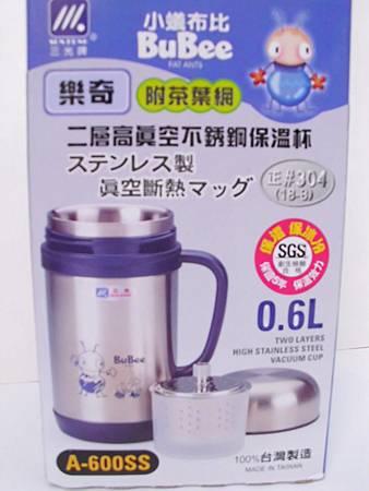 DSCI0696