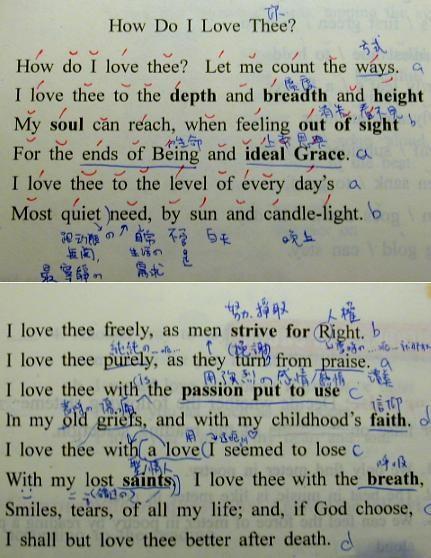 英文詩-我如何愛你