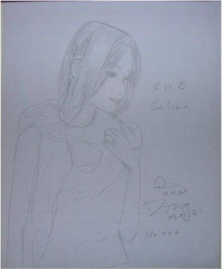 Selina2
