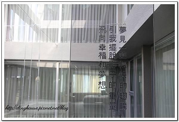 IMG_8485-1.jpg