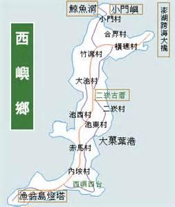 西嶼鄉地圖.jpg