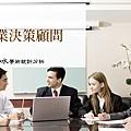 版型-企業-01.jpg