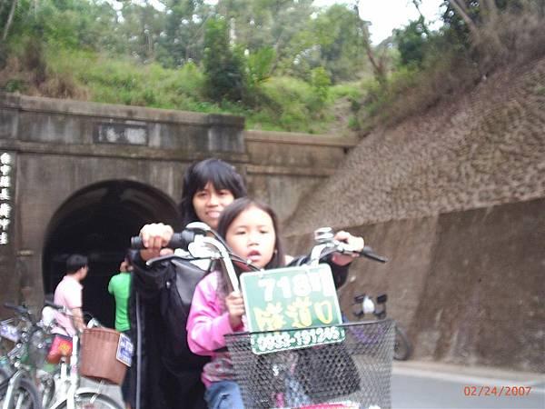 PIC_0047.JPG