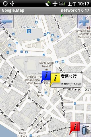13_GPS_mode.png