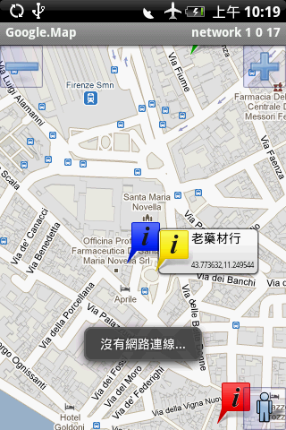 16_GPS_mode.png