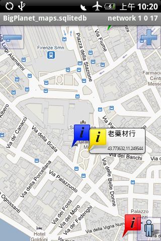 18_GPS_mode.png