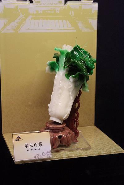 20100814巧克力奇幻世界09.JPG