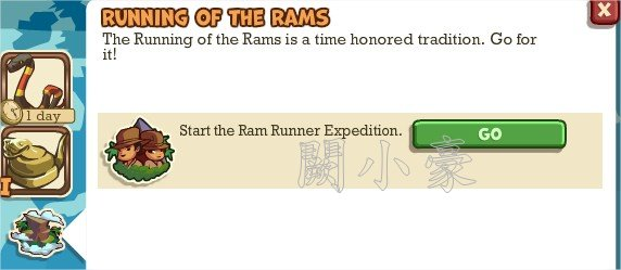 Adventure World, Running Of The Rams