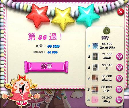 Candy Crush Saga, Hack, 外掛無限道具 & 愛心