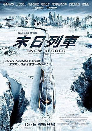 末日列車(Snowpiercer), movie