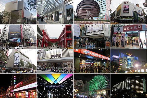 台北市電影院