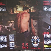 Movie, 魔警(That Demon Within), 電影DM