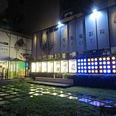 光點台北電影館, 台北市, 中山區, 中山北路, 捷運中山站