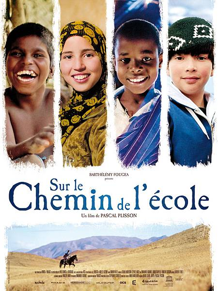 Movie, Sur le chemin de l'école(逐夢上學路)(平平安安上學去)(On the Way to School), 電影海報