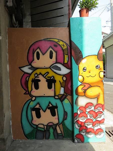 台中動漫彩繪巷(海賊王彩繪), 神奇寶貝