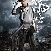 Movie, 黃飛鴻之英雄有夢 (Rise of the Legend), 電影海報