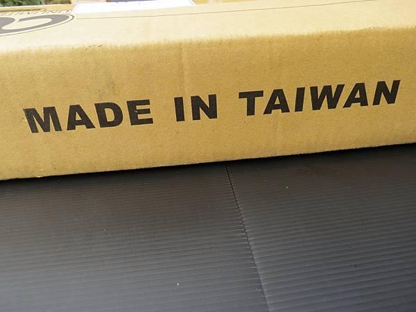 Bladez, 臂熱 全新二代可調阻力-10磅, Made In Taiwan