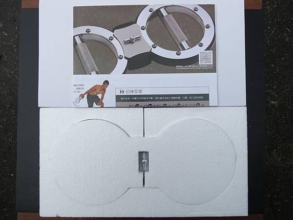 Bladez, 臂熱 全新二代可調阻力-10磅, 臂熱2代 & 說明書