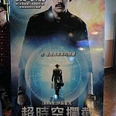 Movie, Predestination / 超時空攔截 / 前目的地 / 宿命論, 海報看板, 特映會