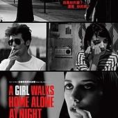 Movie, A Girl Walks Home Alone at Night / 女孩半夜不回家, 電影海報
