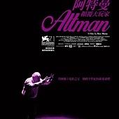 Movie, Altman / 阿特曼:顛覆大玩家 / 奥尔特曼, 電影海報
