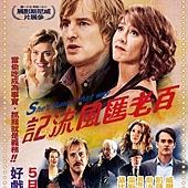 Movie, She's Funny That Way / 百老匯風流記 / 爱你就捧你, 電影海報