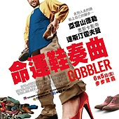 Movie, The Cobbler / 命運鞋奏曲 / 鞋匠人生 / 千履奇緣, 電影海報